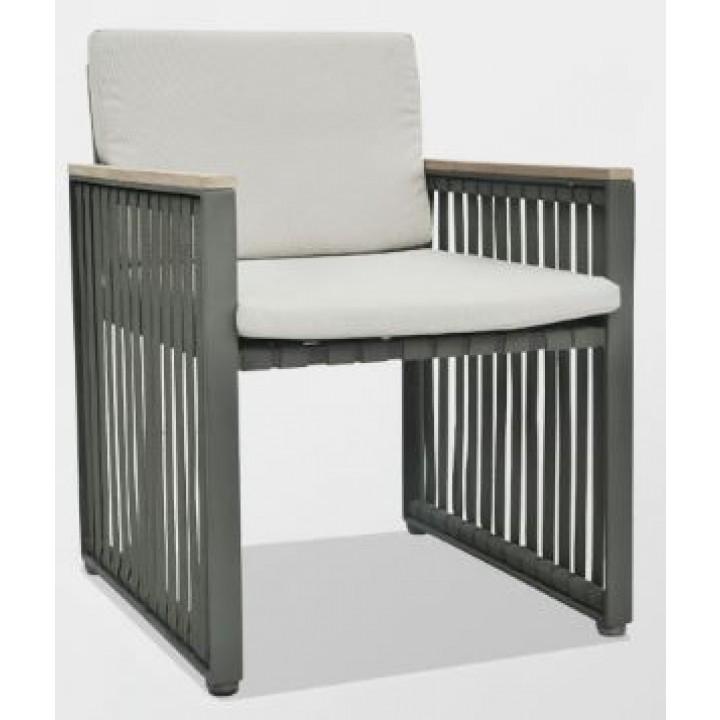 Кресло обеденное Horizon