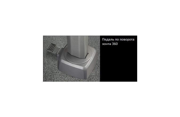Зонт Icon Havana - 3x4m